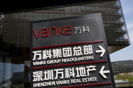 39071309 - 14_07_2016 - CHINA VANKE-M&A_BAONENG.jpg