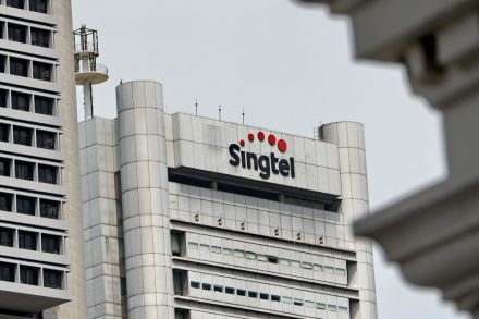 22_39420426 - 11_08_2016 - SINGAPORE-TELECOM-SINGTEL-COMPANY-EARNINGS.jpg