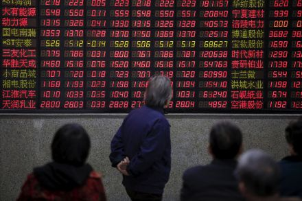 38661748 - 10_06_2016 - MSCI-INDEXES_CHINA.jpg