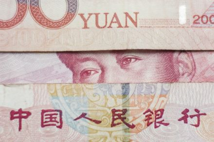 49_39402371 - 10_08_2016 - CHINA-ECONOMY-CURRENCY.jpg