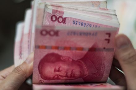 39402374 - 10_08_2016 - CHINA-ECONOMY-CURRENCY.jpg