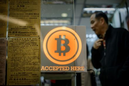 39301751 - 03_08_2016 - FILES-HONG KONG-FINANCE-CURRENCY-BITCOIN.jpg