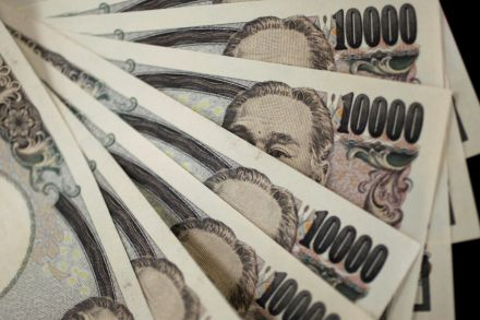 39522424 - 17_08_2016 - JAPAN-COMPANIES_CURRENCY.jpg