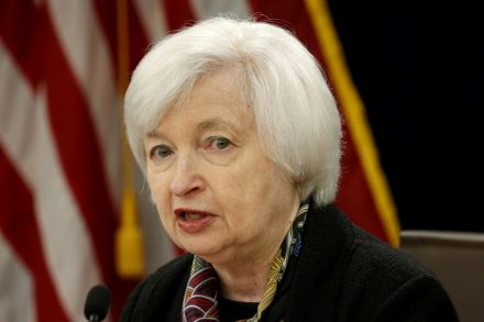 9_39611591 - 23_08_2016 - USA-FED_YELLEN.jpg
