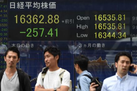 39207692 - 26_07_2016 - JAPAN-MARKETS-STOCKS.jpg