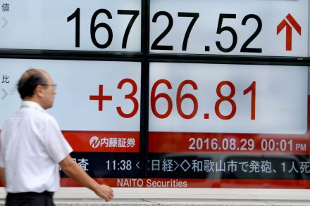 1-39672680 - 29_08_2016 - JAPAN-MARKETS-STOCKS.jpg