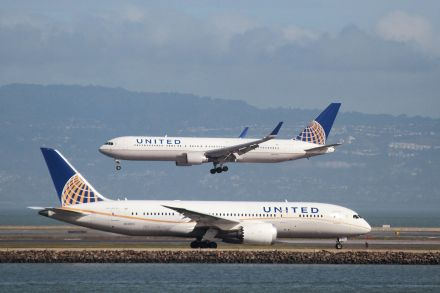 39113585 - 18_07_2016 - UNITED CONTINENTAL-RESULTS_.jpg