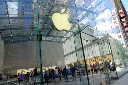 39228997 - 28_07_2016 - US-APPLE-QUARTERLY-PROFIT-FALLS-27-PERCENT-ON-WEAK-IPHONE-SALES.jpg