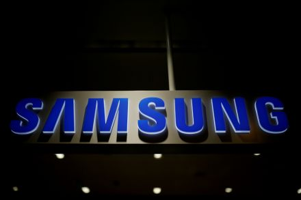 Samsung to build electric car battery plant in Hungary