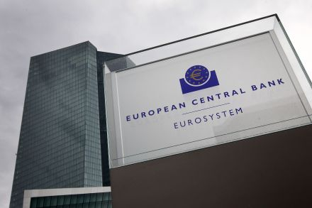 39153863 - 21_07_2016 - GERMANY-ECB-EU-EUROZONE-BANK.jpg