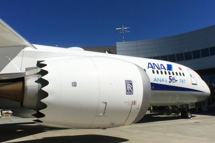 39699687 - 01_09_2016 - ANA-ROLLS-ROYCE HLDG_ENGINES.jpg