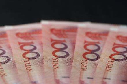 Chinese yuan is most actively traded emerging currency