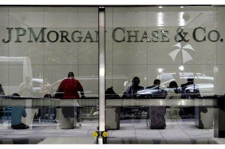 18-39328053 - 06_08_2016 - FILES-US-ITALY-BANKING-MERGER-JPMORGAN-MMPS.jpg