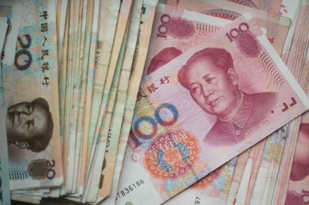 39402376 - 10_08_2016 - CHINA-ECONOMY-CURRENCY.jpg
