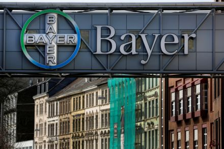 8-39211291 - 26_07_2016 - BAYER-RESULTS_.jpg