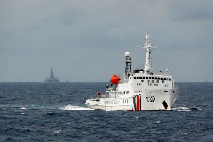 Image result for south china sea, China coast guard, pictures