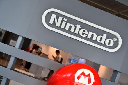 Super Mario iPhone game fuels Nintendo's shares