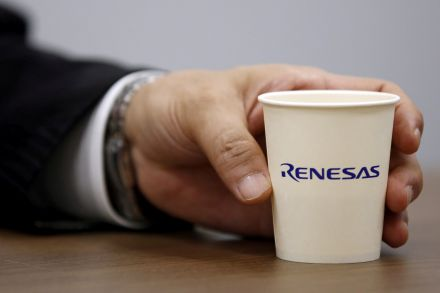 39605226 - 22_08_2016 - RENESAS-INTERSIL_.jpg