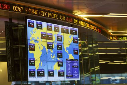 32827750 - 30_09_2014 - HK STOCK EXCHANGE.jpg
