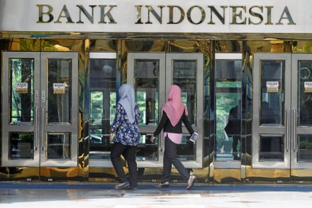 29_39151418 - 21_07_2016 - INDONESIA-ECONOMY_RATES.jpg
