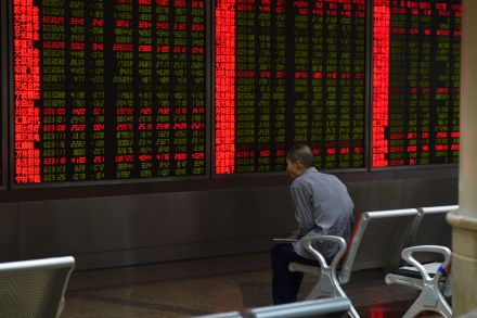 38839332 - 24_06_2016 - CHINA-STOCKS.jpg