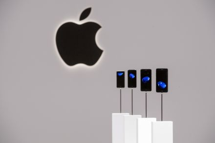 39775331.1 (39848455) - 14_09_2016 - APPLE PRODUCTS.jpg