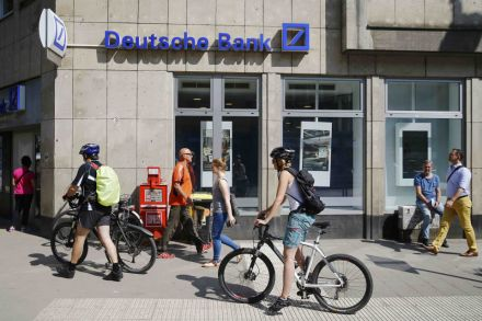 4-39115676.1 (39872756) - 16_09_2016 - GERMANY-DEUTSCHE BANK_.jpg