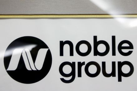 39368693 - 08_08_2016 - NOBLE GROUP-RESULTS_.jpg