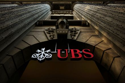 39151871 - 21_07_2016 - MALAYSIA-SCANDAL_UBS GROUP.jpg