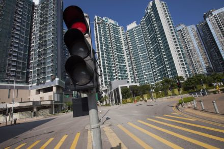 39909576 - 19_09_2016 - CHINA HONG KONG PROPERTY.jpg