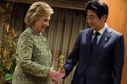 39917231 - 20_09_2016 - US-JAPAN-POLITICS-VOTE-DEMOCRATS-CLINTON.jpg