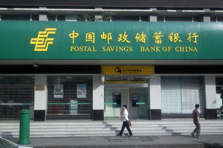 Postal Savings Bank of China listed in HK