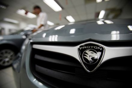Malaysia's Proton shortlists 5 bids for equity sale