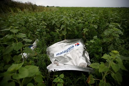 MH17 crash investigation: Plane was brought down 'by missile from Russia'