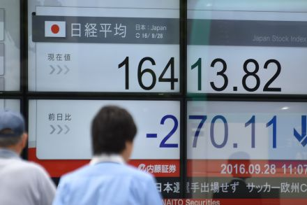 Tokyo shares rally after surprise oil deal