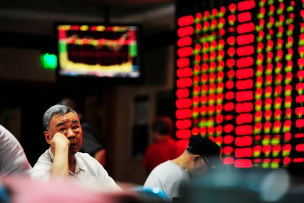 40000321 - 27_09_2016 - CHINA-STOCKS_CLOSE.jpg