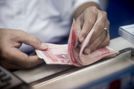 China's yuan officially joins the SDR