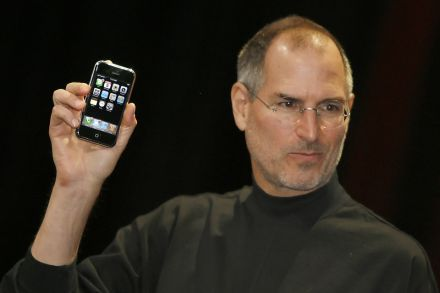 40079474 - 04_10_2016 - FILES-US-APPLE-IPHONE-STEVE JOBS.jpg