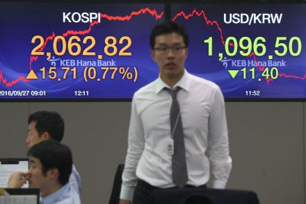 39999915 - 27_09_2016 - SOUTH KOREA STOCK MARKET.jpg
