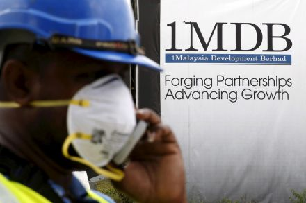 Switzerland Probes $800 Million 1MDB Fraud, Ponzi Scheme