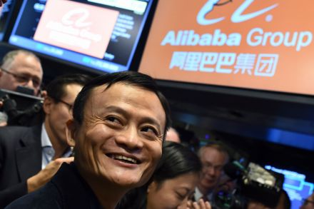 39422465 - 11_08_2016 - FILES-US-CHINA-INTERNET-EARNINGS-ALIBABA.jpg