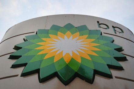 39209690 - 26_07_2016 - FILES-BRITAIN-ENERGY-EARNINGS-BUSINESS-BP-OIL.jpg