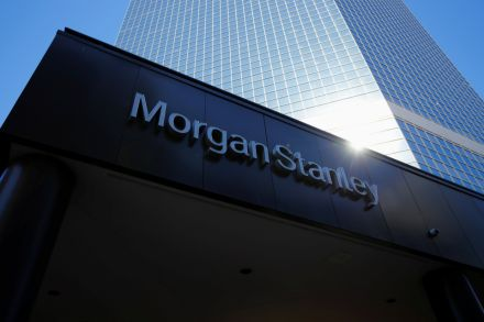 JT-39113579 - 18_07_2016 - MORGAN STANLEY-RESULTS_.jpg