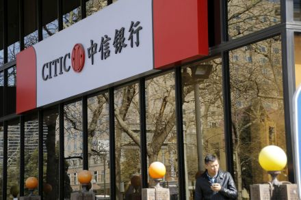 22-39642366 - 26_08_2016 - CTBC HOLDING-CHINA_DEALS-CITIC.jpg