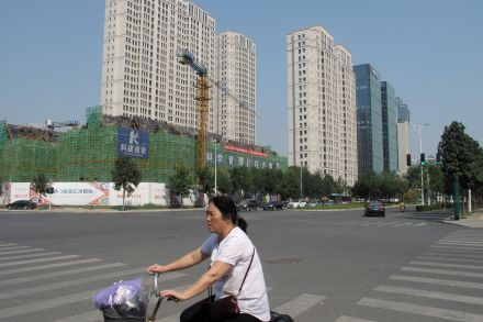 40034530 - 30_09_2016 - CHINA-PROPERTY_.jpg