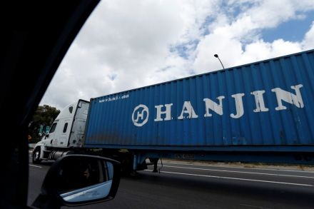 Hanjin Shipping puts Asia-US shipping network up for sale