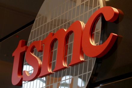 Taiwan Semiconductor Manufacturing Company Limited's (TSM): Stock in the Trader's Focus