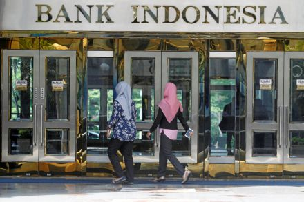 39908773 - 19_09_2016 - INDONESIA-ECONOMY_RATES.jpg