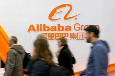 Alibaba Group Holding Ltd. (BABA) Earns Buy Rating from Nomura