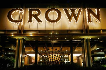 40220812 - 17_10_2016 - AUSTRALIA-CROWN RESORTS_CHINA.jpg